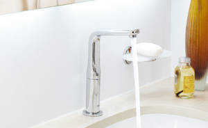GROHE Veris F-digital basin mixer