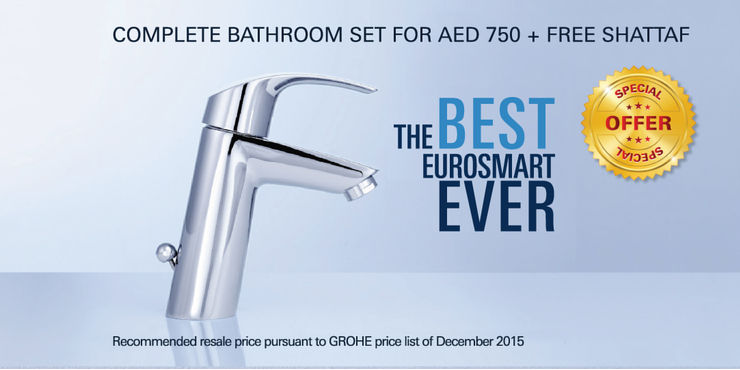 GROHE Enjoy GROHE Complete Bathroom UAE Company News About GROHE